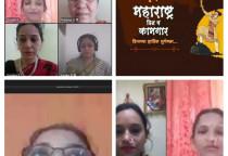 Maharashtra Day Celebration 2021