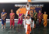 Chatrapati  Shaivaji Maharaj  Jayanti