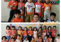 Neo Kids Colour Day - Orange Day