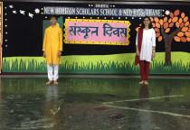 Sanskrit Diwas 2017